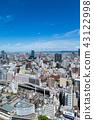 오사카 시, 도시, 시티 43122998