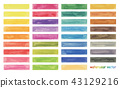 Water color background material Rectangle 43129216