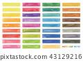 watercolour, watercolors, backdrop 43129216