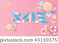 beach summer time sale background vector 43130375