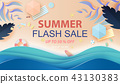 top view Summer sale banner design 43130383
