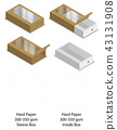 hard paper slide sleeve box mockup dieline 43131908