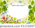 Cute New Year's Card template for Year of the Year 43133697