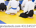 People in kimono and hakama on martial arts training 43134537