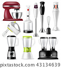 Blender vector juicer machine or mixer equipment blending juice and electric shaker appliance 43134639