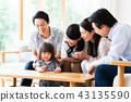 一個家庭 43135590