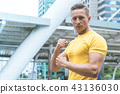 Sport man training in martial art boxing style 43136030