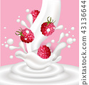 Yogurt splash with raspberry fruits Vector 43136644