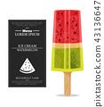 ice, icecream, popsicle 43136647