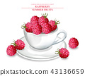 cup, raspberry, berry 43136659
