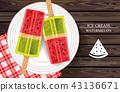 ice, watermelon, icecream 43136671