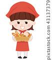 麵包房 職業 成熟的女人 43137379