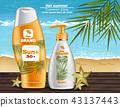sun protection vector 43137443