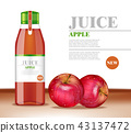果汁 蘋果 飲料 43137472