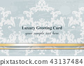 Luxury greeting card Vector. Baroque ornament 43137484