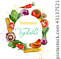 Watercolor vegetables wreath Vector. Delicious 43137521