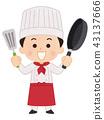 大廚 主廚 烹飪 43137666