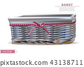 Empty basket 43138711