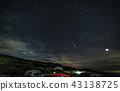景色 星星 星 43138725