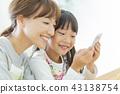 부모와 자식 스마트 폰 43138754
