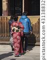 京都秋日 43138832