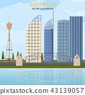 Australia architecture card 43139057