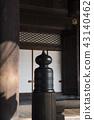 京都秋日 43140462