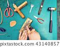 craft crafting handmade 43140857