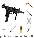 Types of weapons cartoon icons in set collection for design.Firearms and bladed weapons vector 43143898
