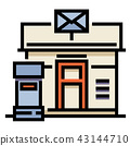 Post office LineColor illustration 43144710
