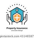 보험, 보호, 가정 43146587
