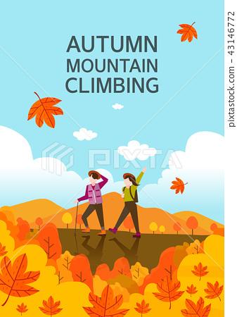 秋天的插圖 43146772