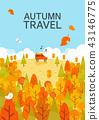 秋天的插圖 43146775