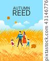 秋天的插圖 43146776