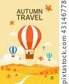 秋天的插圖 43146778