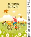 秋天的插圖 43146791