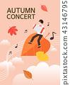 秋天的插圖 43146795