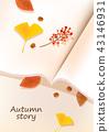 秋天的插圖 43146931