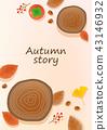 배경, 가을, 나뭇잎 43146932