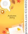 秋天的插圖 43146935