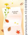 秋天的插圖 43146938