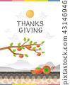 autumn maple Maple 43146946