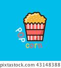 Popcorn box logotype template 43148388