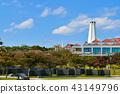 Okinawa Peace Memorial Park 43149796
