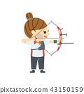 archery, female, lady 43150159