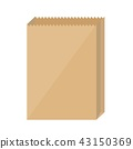 Brown paper bags on white background 43150369