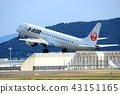 오사카 국제 공항 비행기 이륙 43151165