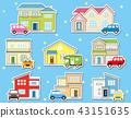 房子和汽车颜色的前视图(在满天星斗的天空之上的白色边缘) 43151635