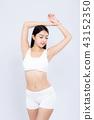 Portrait asian woman smiling beautiful body diet 43152350