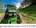 Green Tractor on the Italian Alps 43154590